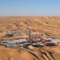 Desert Drilling Rig