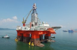 The West Mira drilling rig was recently constructed in South Korea. SourceSeadrill